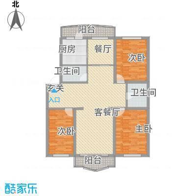 龙逸花园138.10㎡二期户型3室2厅2卫