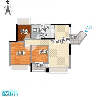 万科新里程88.00㎡B5栋03单元户型3室2厅1卫1厨