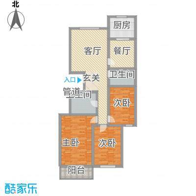 晋建文缘146.64㎡14664户型3室2厅2卫1厨