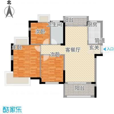 南中大地广场(公寓)南中大地广场南中大地广场户型3室2厅2卫1厨