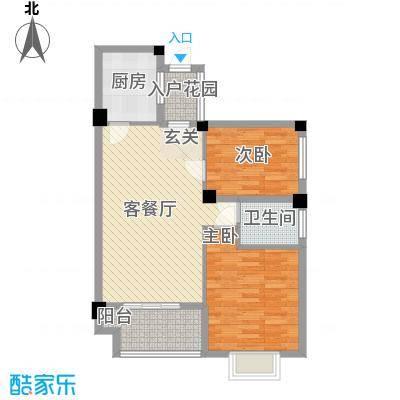 兴业银行大厦10575615504c2990aee5146户型2室2厅1卫1厨