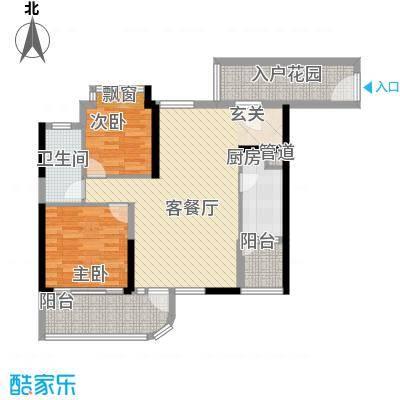 合生帝景国际3.74㎡A/C栋06单元B/D栋03单元户型2室2厅1卫1厨