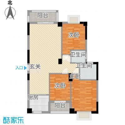 芸溪溪湖尚景127.00㎡G户型3室2厅2卫1厨