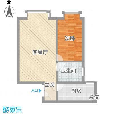 当代名筑66.53㎡16号楼A3户型1室2厅1卫1厨