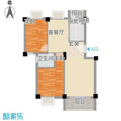 宝成海景苑1.65㎡C户型2室2厅1卫1厨