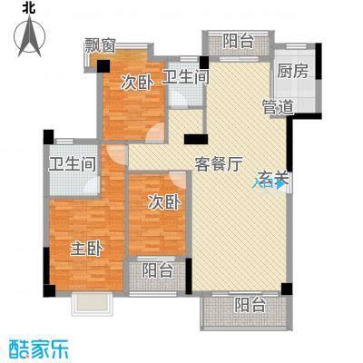 宝成海景苑128.62㎡A户型3室2厅2卫1厨