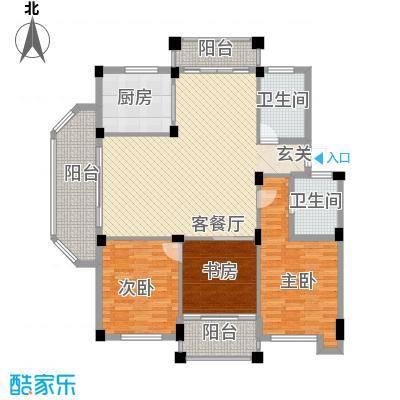 尚南小筑户型2室2厅1卫1厨