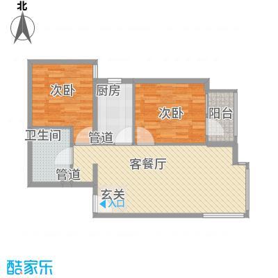 首座绿洲86.54㎡04/09户型2室2厅1卫1厨