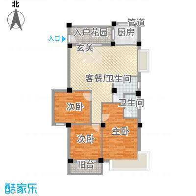 永鸿观澜国际114.73㎡R1型花园洋房户型3室2厅2卫1厨