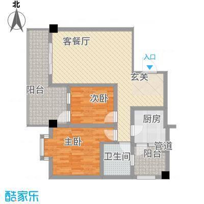 悦星园9户型2室2厅1卫1厨