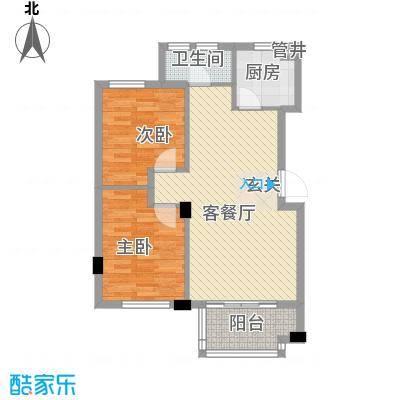 基金大厦户型3室2厅2卫1厨