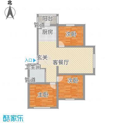 嘉都综合楼3-2-1-1-1户型3室2厅1卫1厨
