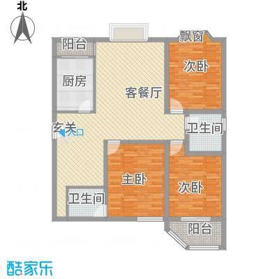 翔瑞宜人家园145.40㎡玉壁户型3室2厅2卫1厨