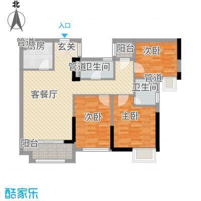 凤雅颂5.62㎡06栋02、03户型3室2厅2卫1厨