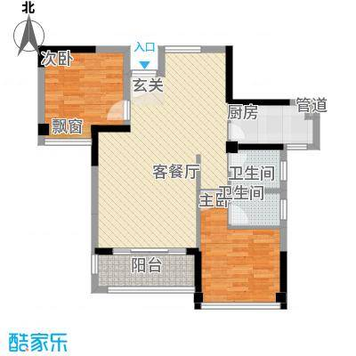 嘉都综合楼2-2-2-1-1户型2室2厅2卫1厨