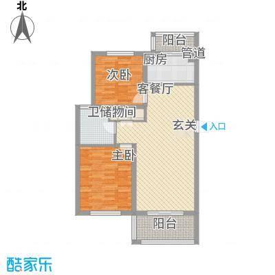 嘉都综合楼o2010322937568549户型2室2厅1卫1厨