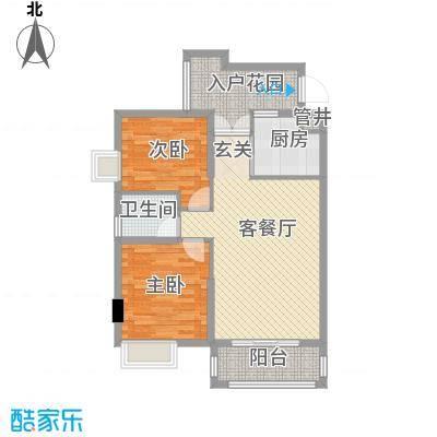 基金大厦2居户型2室2厅1卫1厨