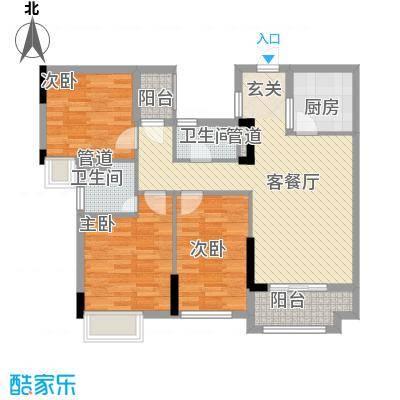 凤雅颂8.13㎡09栋02、03户型3室2厅2卫1厨