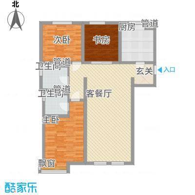 万科仕林苑136.00㎡二期高层标准层D户型3室2厅2卫1厨