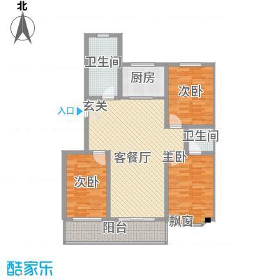 吴兴庄园132.20㎡A户型3室2厅2卫1厨