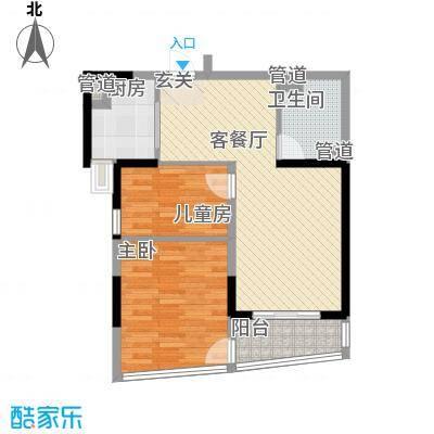 文达二里201133012525877186户型2室2厅1卫1厨