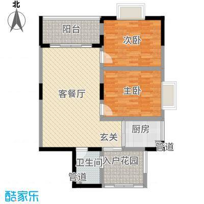 滨南中医院家属楼户型2室1厅1卫1厨