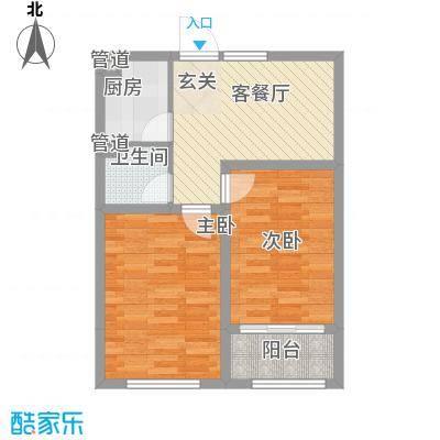 山泉印象65.00㎡B户型2室2厅1卫1厨