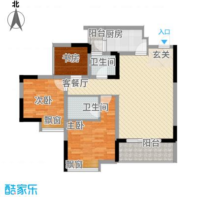 永缘寓乐圈72.87㎡三期3/4号楼标准层A户型2室2厅2卫1厨