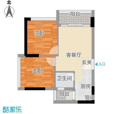 金茂精英现代城62.60㎡二期户型