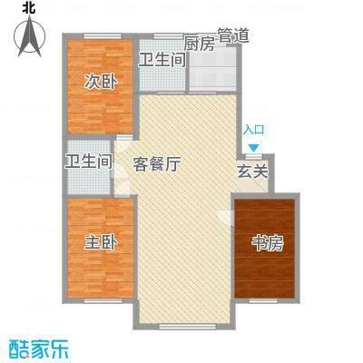 财富中心0122573_f14户型2室
