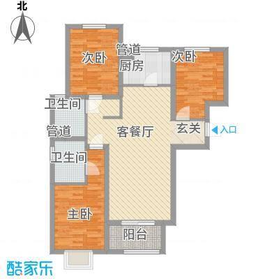 前城芒果墅户型3室