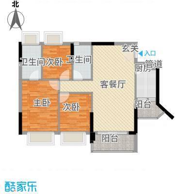 长安新世纪宜居户型3室