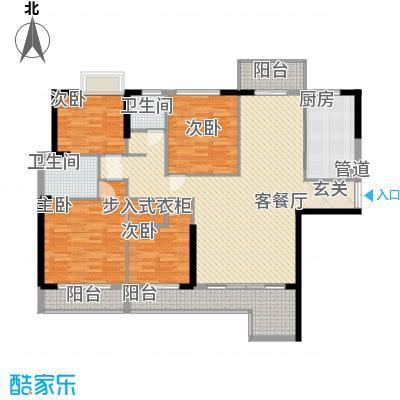 丰盛雅苑公寓167.00㎡户型4室