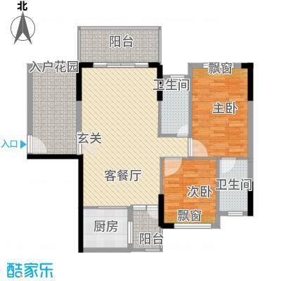 瑞峰爱地7.78㎡C户型2室2厅2卫1厨