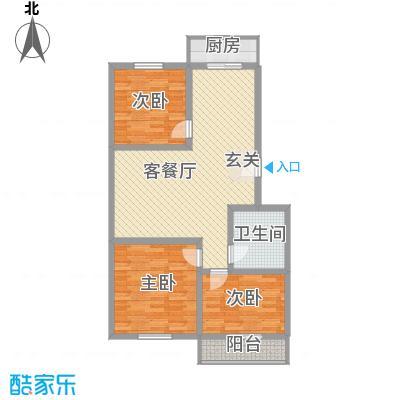 丰硕苑111.52㎡户型