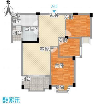 塘荣公寓112.00㎡户型3室