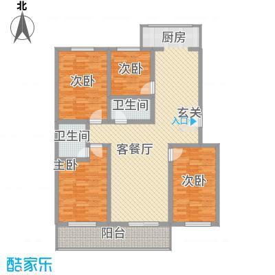 丰硕苑157.86㎡户型