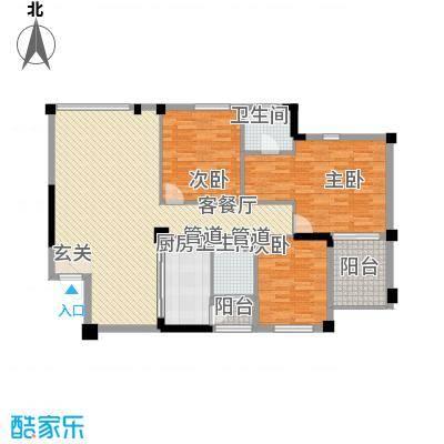 丽水康城124.62㎡A1户型3室2厅2卫