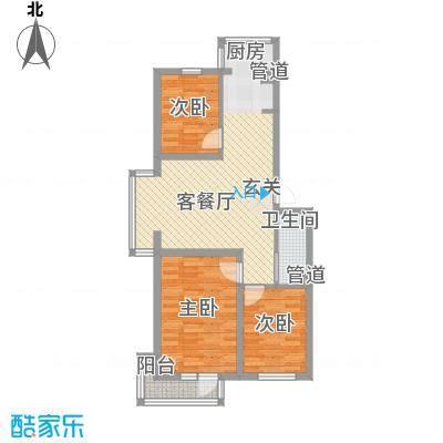 乔丹大厦户型3室2厅2卫1厨
