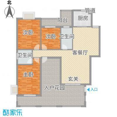 阳光翠庭142.28㎡二期1号楼4梯01单元户型3室2厅2卫1厨