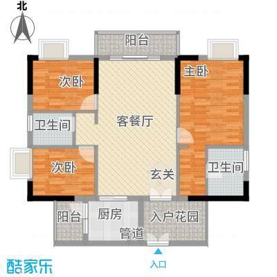 嘉裕丹顿阳光126.00㎡E座3-29层03单位户型3室2厅2卫1厨