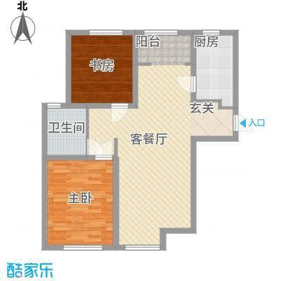 锦绣燕居户型2室1厅