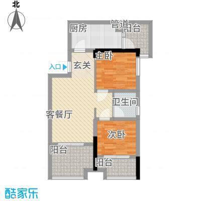 渝能明日城市62.77㎡二期R8号楼标准层C户型2室2厅1卫1厨