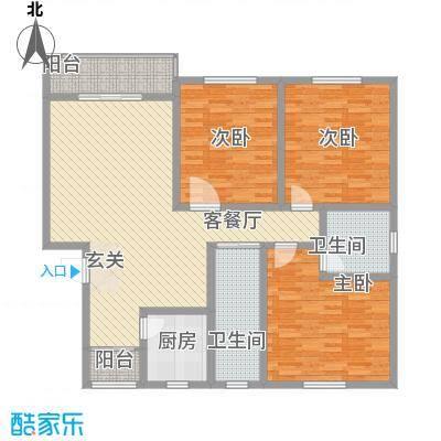 明鑫苑3户型