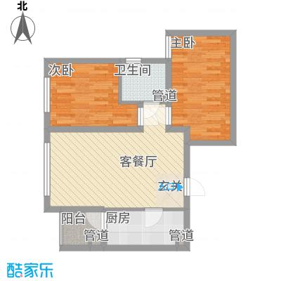 渝能明日城市57.56㎡一期R6号楼标准层A户型2室2厅1卫1厨