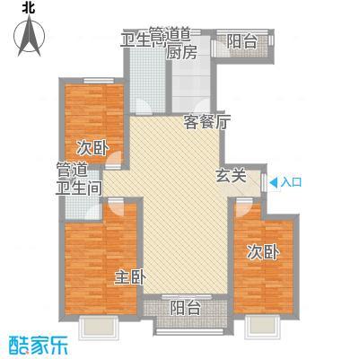 力宝国际村翡翠湾136.00㎡B户型3室2厅2卫