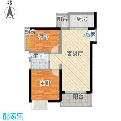 长安万达广场81.00㎡1、3、7-9栋标准层A3户型2室2厅1卫1厨