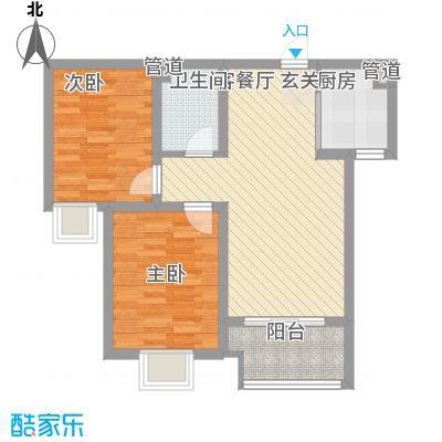 力宝国际村翡翠湾81.00㎡D2户型2室2厅1卫