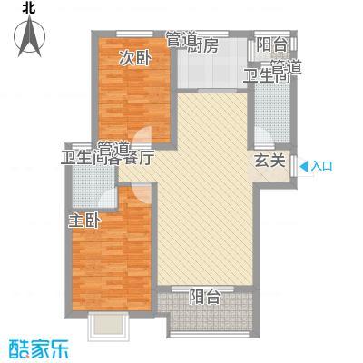 力宝国际村翡翠湾7.00㎡C4户型2室2厅2卫