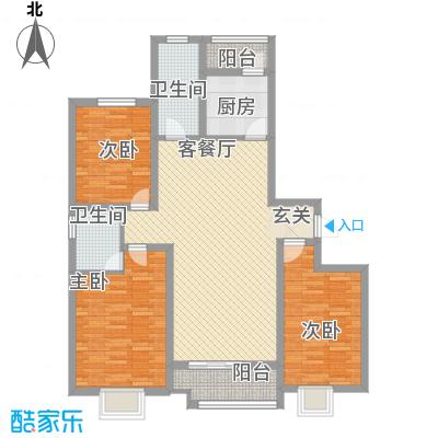 力宝国际村翡翠湾134.00㎡A户型3室2厅2卫